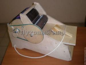 karder-elektro